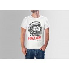 Прессованная футболка